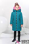 Детская зимняя куртка DT-8248-18, (Морская волна)