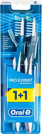 Зубная щетка Oral-B Pro-Expert All in one средней жесткости 1+1шт