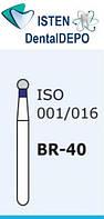 Боры BR-40, синий шарообразный, MANI (3 шт.), фото 1