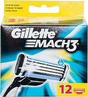 Кассеты для бритья Gillette Mach3 сменные 12шт