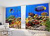"""Фото Шторы в зал """"Экзотические рыбки"""" 2,7м*4,0м (2 полотна по 2,0м), тесьма"""
