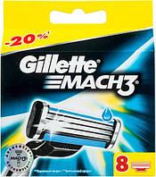 Кассеты для бритья Gillette Mach3 сменные 8шт