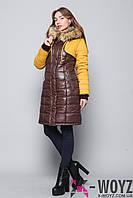 Зимняя Куртка женская     ! LS-8567, (Шоколад-желтый)
