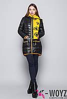 Зимняя Куртка женская     ! LS-8505, (Черный-горчица)