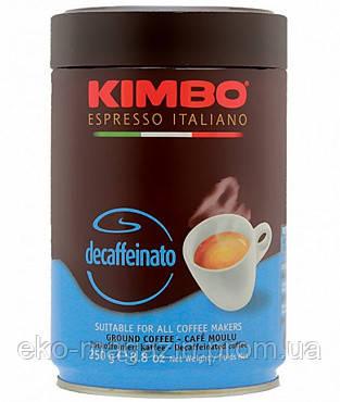 Кофе Kimbo еспрессо декафинато 250гр