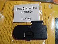 Крышка батарейного отсека Nikon D3100