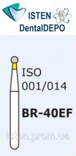 Боры BR-40EF, жёлтый шарообразный, MANI (3 шт.)