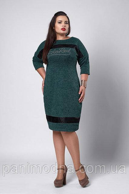 Осеннее платье с ангоры. Зеленое. Новинка - код 534