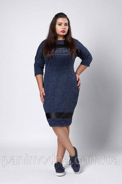 Модное Осеннее теплое платье с ангоры. Новинка - код 534