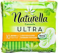 Прокладки Naturella Ultra Camomile Normal гигиенические ароматизированные 10шт