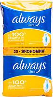 Прокладки Always Ultra Light женские гигиенические ароматизированные 20шт