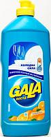 Средство для мытья посуды Gala Апельсин 500 г