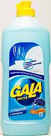 Средство для мытья посуды Gala с глицерином и лавандой 500 г
