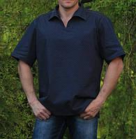 Летние рубашки мужские