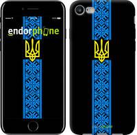 "Чехол на iPhone 7 Тризуб в вышиванке ""1158c-336-4848"""