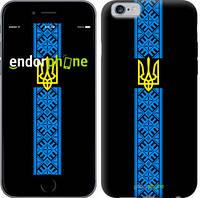 "Чехол на iPhone 6 Тризуб в вышиванке ""1158c-45-4848"""