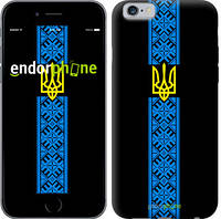 """Чехол на iPhone 6s Тризуб в вышиванке """"1158c-90-4848"""""""