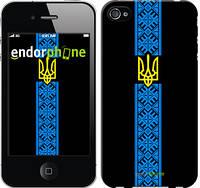 """Чехол на iPhone 4s Тризуб в вышиванке """"1158c-12-4848"""""""