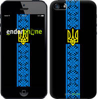 "Чехол на iPhone 5 Тризуб в вышиванке ""1158c-18-4848"""