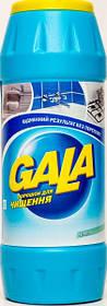 Порошок для чистки Gala Хлор 500 г