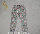 Трикотажные  спортивные брюки утепленные для девочек GLO-STORY 98-128  р.р., фото 3