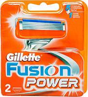 Кассеты для бритья Gillette Fusion Power сменные 2шт