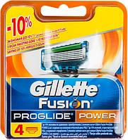Кассеты для бритья Gillette Fusion ProGlide Power сменные 4шт