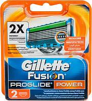 Кассеты для бритья Gillette Fusion ProGlide Power сменные 2шт