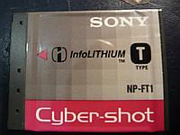 Аккумулятор Sony NP-FT1.оригинал.