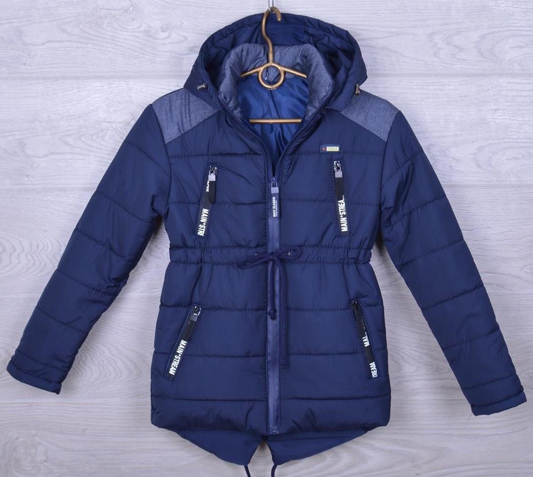 """Куртка подростковая демисезонная """"Ukraine"""" для мальчиков. 10-14 лет. Синяя+серый. Оптом."""