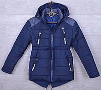 """Куртка подростковая демисезонная """"Ukraine"""" для мальчиков. 10-14 лет. Синяя+серый. Оптом., фото 1"""
