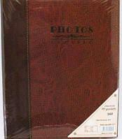 Фотоальбом 160-257 160 фото 10Х15 кожанная обложка