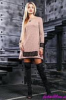 Красивое Платье А-Силуэта Асимметричное Бежевый р. 42 44 46 48
