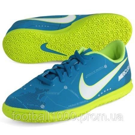 d131720c Детские футзалки Nike Mercurial Vortex III Neymar IC 921495-400, ...