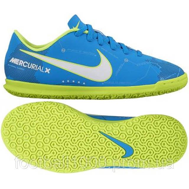 c946fe184437 Детские футзалки Nike Mercurial Vortex III Neymar IC 921495-400 - ГООООЛ›  спортивная и