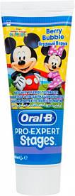 Зубная паста Oral-B Pro-Expert Stages Berry Bubble против кариеса для детей 75 мл
