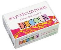 Набор акриловых красок, Decola, флуоресцентный, 6цв. по 20мл