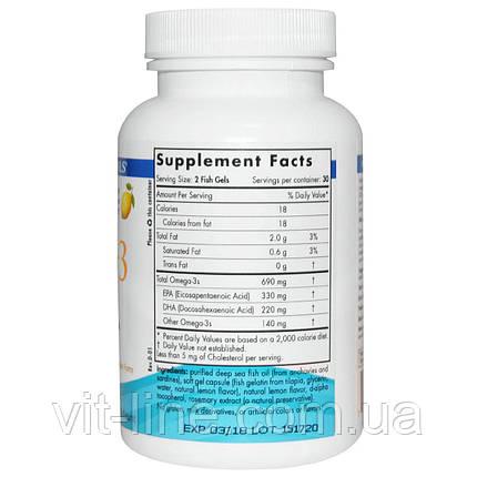 Nordic Naturals, Omega-3, лимон, 1000 мг, 60 мягких капсул, фото 2