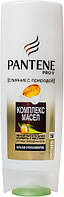 Бальзам-ополаскиватель Pantene Pro-V Слияние с природой Комплекс масел 200 мл