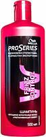 Шампунь Wella Pro Series Frizz Control Послушние волосы  500 мл
