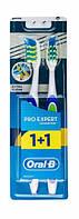 Зубная щетка Oral-B Pro-Expert Экстра Чистка средней жесткости 1+1 шт