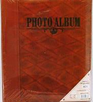 Фотоальбом 4688 400 фото 10Х15 кожанная обложка
