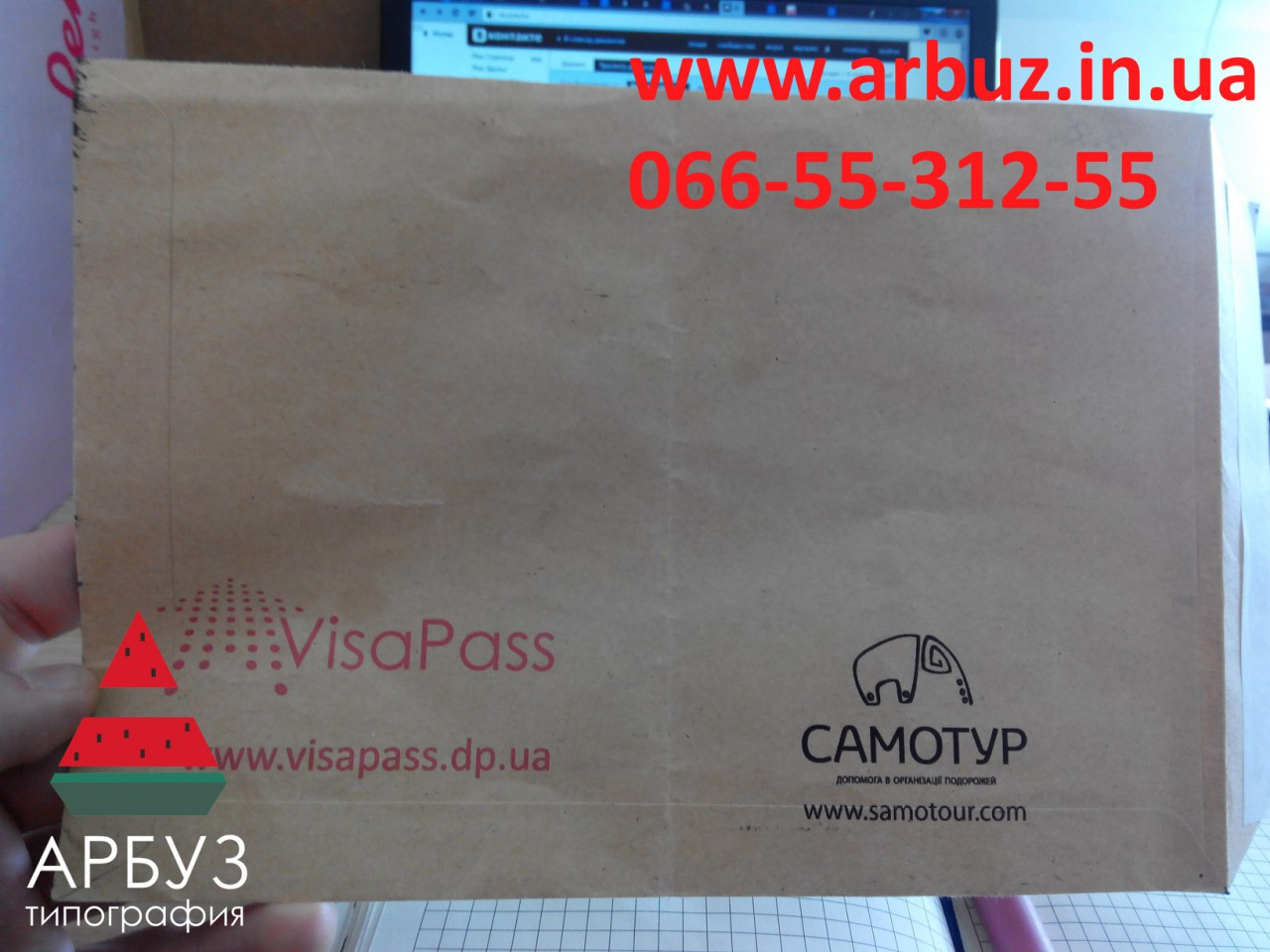 Печать почтовых конвертов
