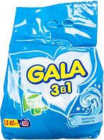 Стиральный порошок Gala 3в1 Морская Свежесть автомат 1,5 кг
