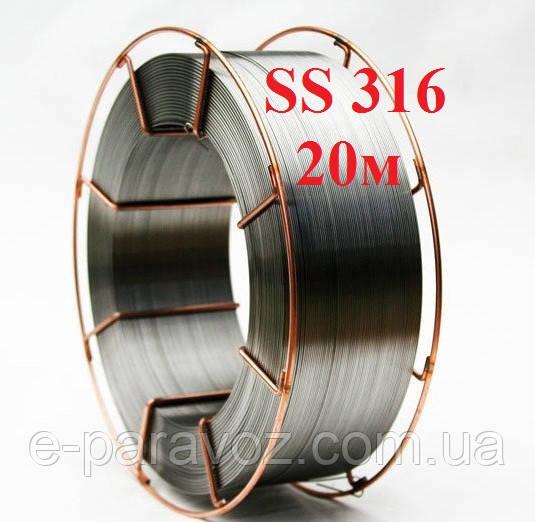 Проволока нержавеющая SS 316 д 0,6 мм 20 метров