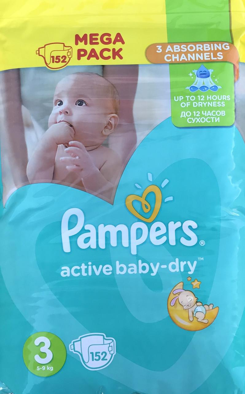 bea0faf47232 Pampers Active baby Mega pack 3 152шт Памперс подгузники для детей -  pam-pamp в