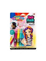 Краски для волос 5 цветов микс Metallic