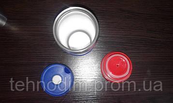 Термокружка Con Brio CB-338( 0,38 л), фото 3