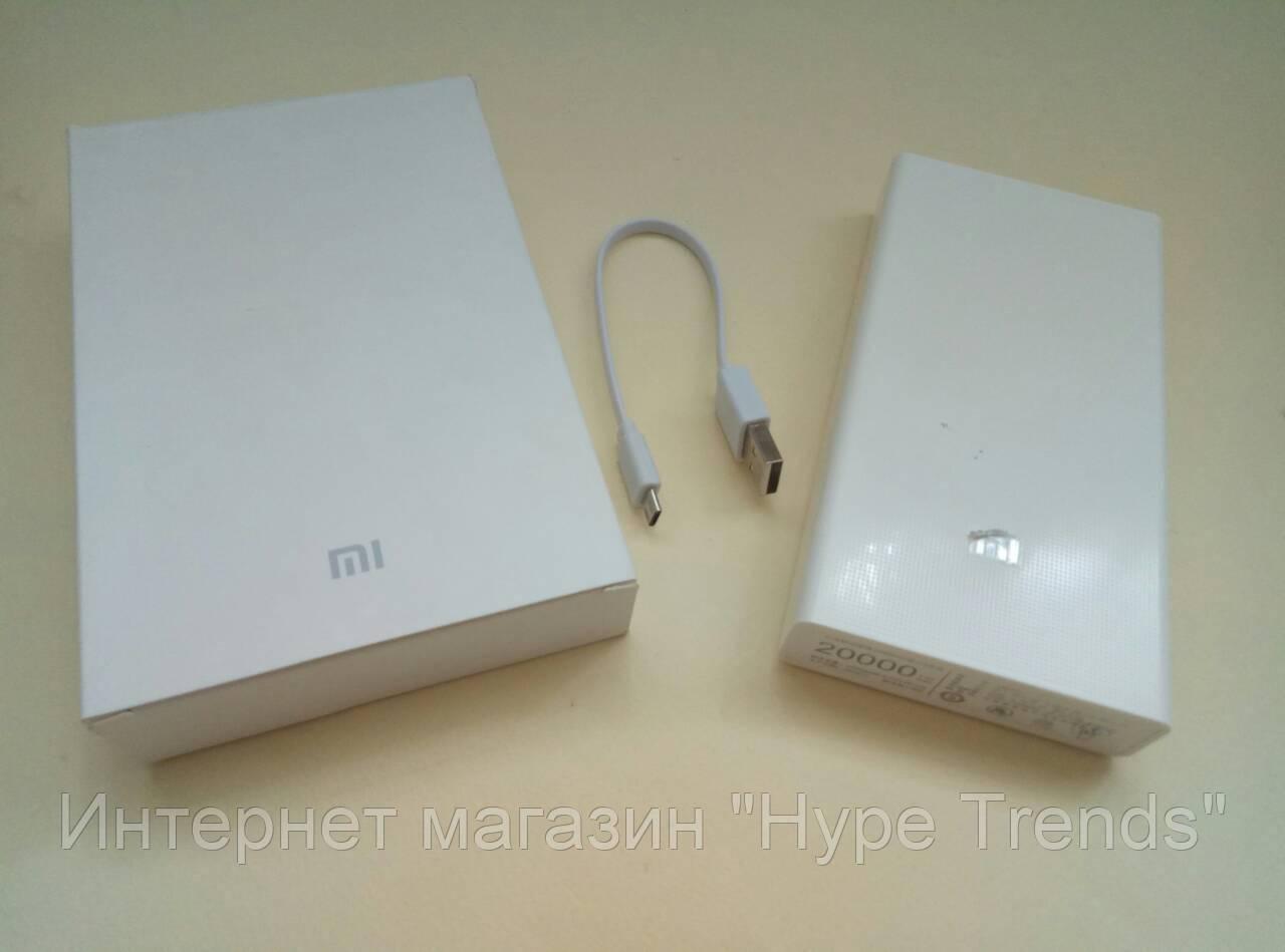 Внешний аккумулятор Xiaomi Mi Power Bank 20000 mAh