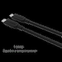 Кабель синхронизации Promate uniLink-CC Black